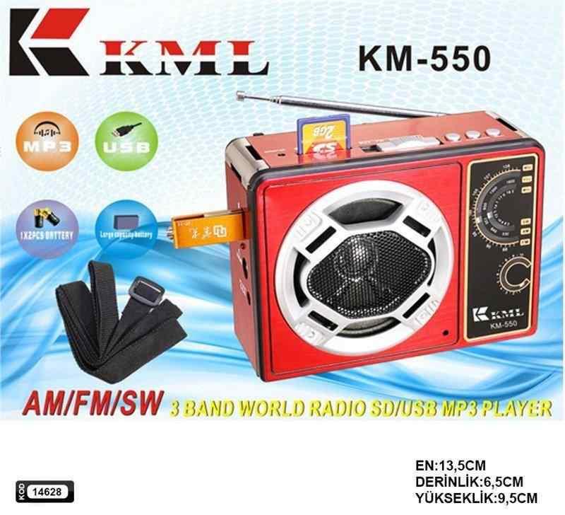MÜZİK KUTUSU ŞARJLI PİLLİ 220V USB/SD/FM KML KM-550